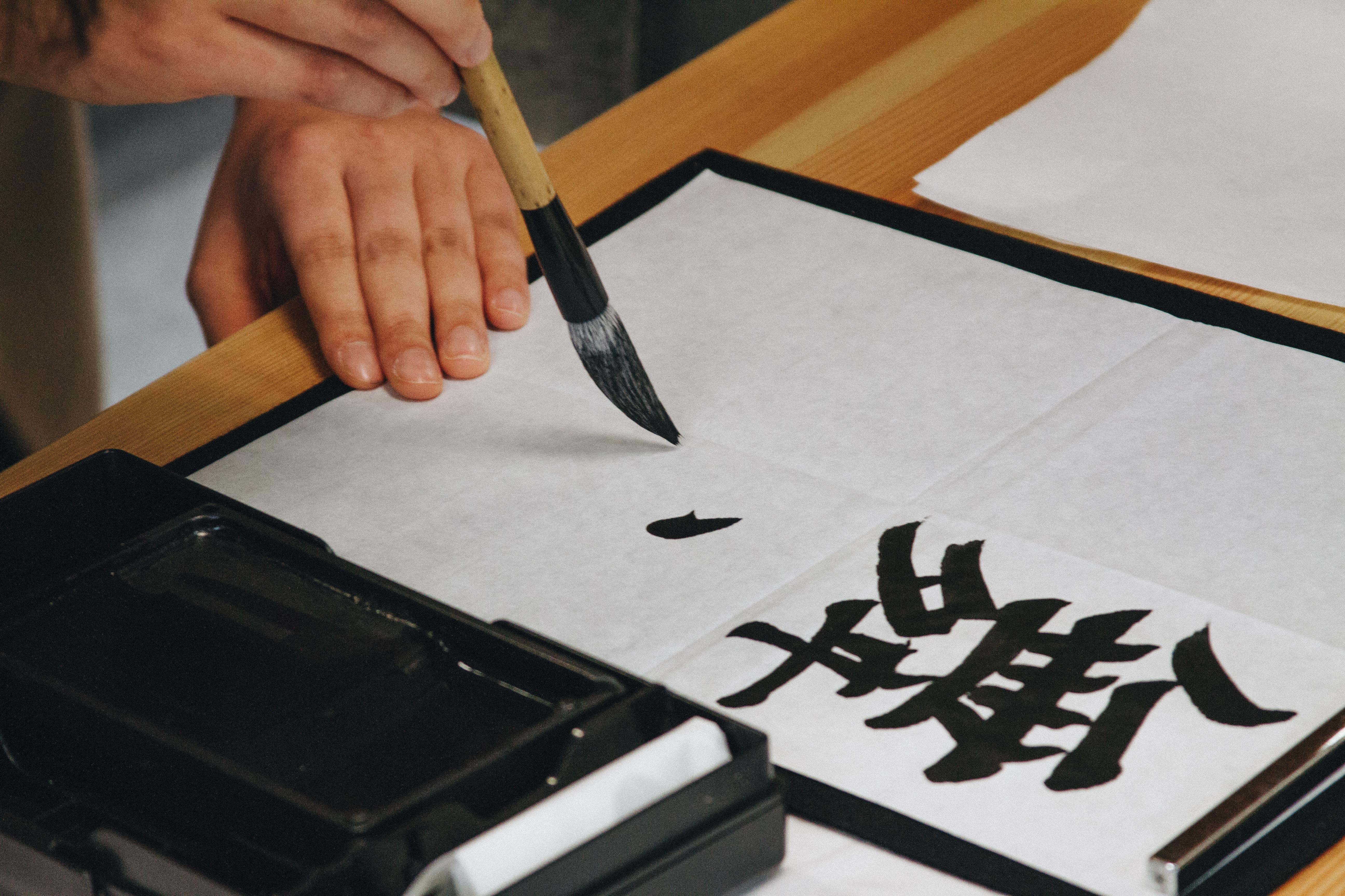 左利きは字を書くのが下手か?