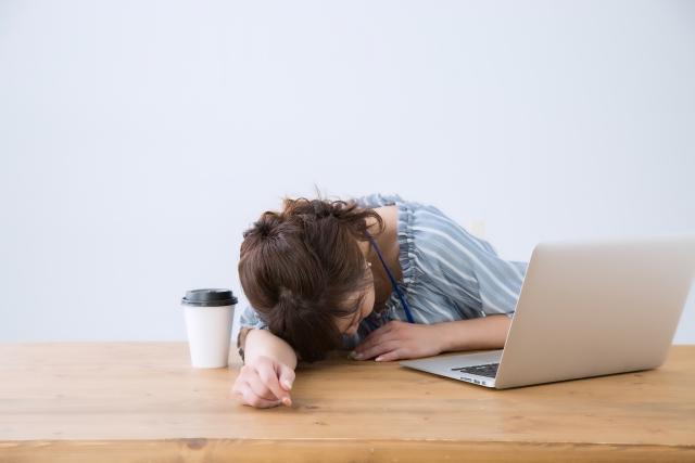 パソコンで疲れた人