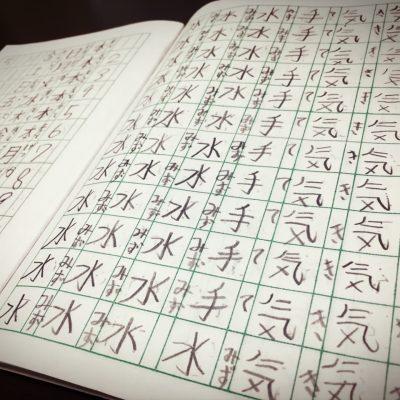 漢字が大の苦手な我が子が「さかもと式」でスラスラ覚えられるようになった!