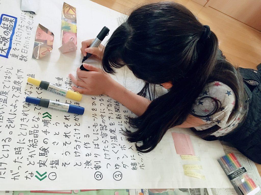 夏休みも宿題が出る日本の学校